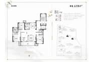 东海玉河院子B1户型-4室2厅2卫-140.0㎡