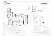 东海玉河院子A户型-5室2厅3卫-163.0㎡