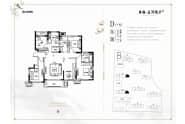 东海玉河院子D户型-5室2厅2卫-143.0㎡