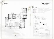 B1户型-4室2厅2卫-140.0㎡